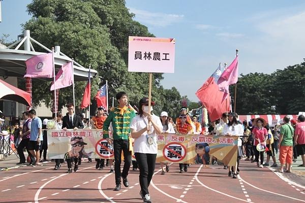 彰化雙十國慶樂隊遊行-幸福彰化15.JPG