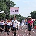 彰化雙十國慶樂隊遊行-幸福彰化16.JPG