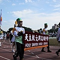 彰化雙十國慶樂隊遊行-幸福彰化20.JPG