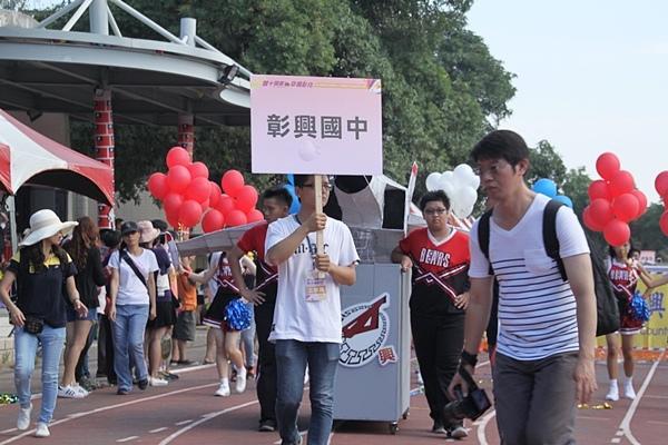彰化雙十國慶樂隊遊行-幸福彰化24.JPG