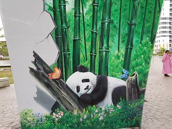 員林市龍燈公園3D彩繪牆21.jpg