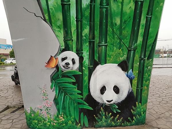 員林市龍燈公園3D彩繪牆23.jpg