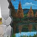員林市龍燈公園3D彩繪牆32.jpg