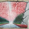 員林市龍燈公園3D彩繪牆31.jpg