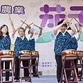 臺中區農業改良場「新農業心生活~茄子總動員」22.jpg