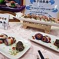 臺中區農業改良場-茄子料理展示6.jpg