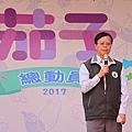 臺中區農業改良場場長-林學詩博士.JPG