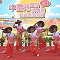 2017中臺灣農業博覽會現場表演.JPG