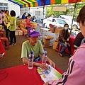 花壇鄉西施柚產業文化暨觀光導覽活動-花壇舊營區2.jpg