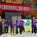 花壇鄉西施柚產業文化暨觀光導覽活動-花壇舊營區19.jpg
