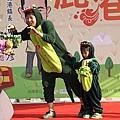 鹿港冬遊季親子遊樂園-親子變裝走秀Party5.JPG