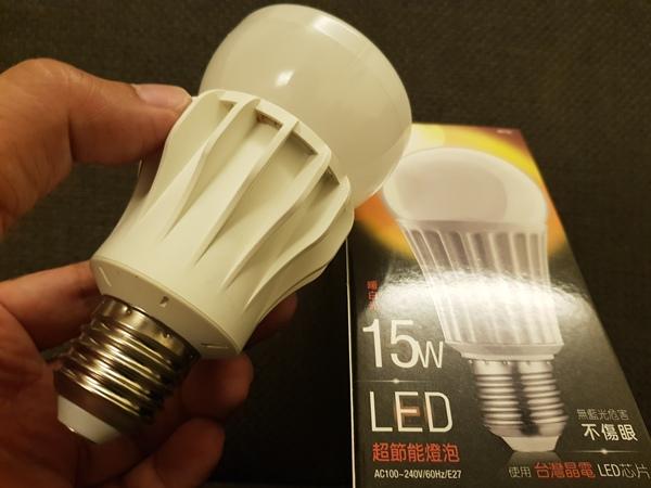 LED燈泡如何挑選?標檢局:教你讓LED燈泡壽命更長!.jpg