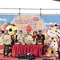 中臺灣農業博覽會暨國際盆栽展-彰化溪州公園1.jpg