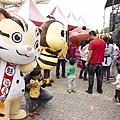中臺灣農業博覽會暨國際盆栽展-彰化溪州公園3.jpg