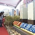 彰化生產稻米展示.jpg
