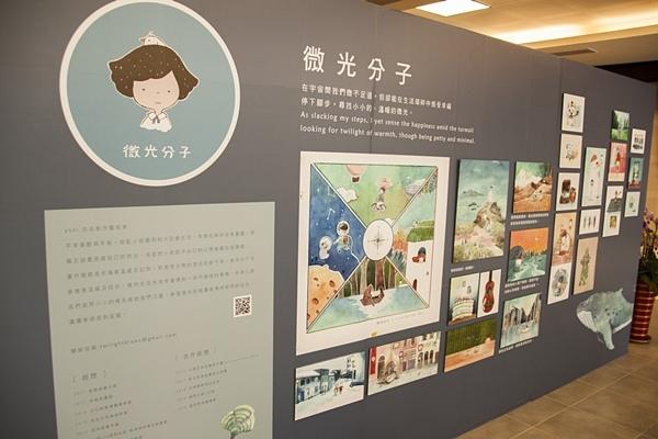 新生代插畫家-賴亞廷(微光分子).jpg