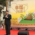 幸福社區彰化味-彰化縣立美術館前廣場6.JPG