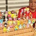 幸福社區彰化味-彰化縣立美術館前廣場8.JPG