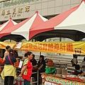 幸福社區彰化味-彰化縣立美術館前廣場7.JPG