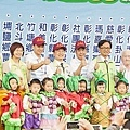 彰化農特產品嘉年華-彰化果菜市場11.jpg