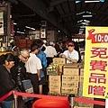 彰化農特產品嘉年華-彰化果菜市場15.jpg
