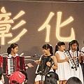 聽見彰化音樂饗宴-彰化車站3.jpg