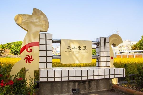 馬興國小校園外馬兒造型的休憩椅3.jpg