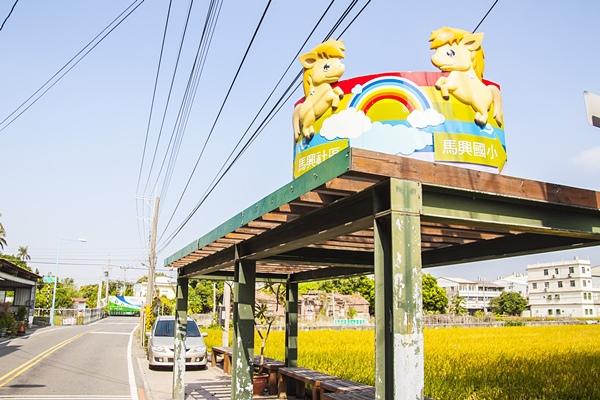 馬興國小路標2隻小馬.jpg