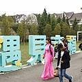 彰化慶祝國際移民日-遇見幸福愛無國界1.jpg