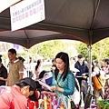 彰化慶祝國際移民日-遇見幸福愛無國界2.jpg
