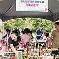 彰化慶祝國際移民日-遇見幸福愛無國界3.jpg