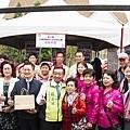 彰化慶祝國際移民日-遇見幸福愛無國界10.jpg