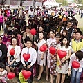 彰化慶祝國際移民日-遇見幸福愛無國界11.jpg