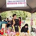 彰化慶祝國際移民日-遇見幸福愛無國界7.jpg