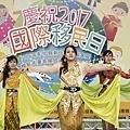 彰化慶祝國際移民日-遇見幸福愛無國界16.jpg