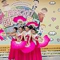 彰化慶祝國際移民日-遇見幸福愛無國界18.jpg
