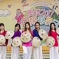 彰化慶祝國際移民日-遇見幸福愛無國界20.jpg