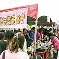 彰化慶祝國際移民日-遇見幸福愛無國界22.jpg