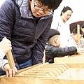 彰化慶祝國際移民日-遇見幸福愛無國界23.jpg