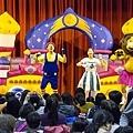 「好玩的劇團」彰化公益演出-南郭國小4.jpg