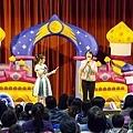 「好玩的劇團」彰化公益演出-南郭國小14.jpg