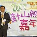 2017卦山親子嘉年華-卦山文創市集系列活動1.jpg