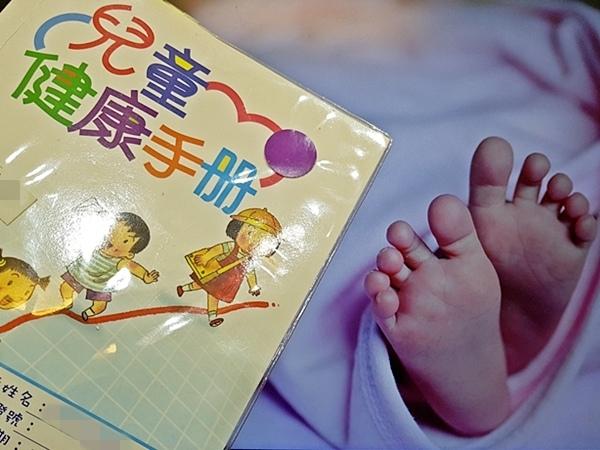寶寶的兒童健康手冊及黃卡遺失了,怎麼辦?.jpg