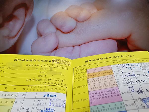兒童健康手冊黃卡.jpg