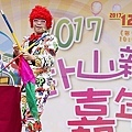 2017卦山親子嘉年華-卦山文創市集活動7.jpg