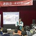 彰化鐵路村文化活動~來彰化台鐵宿舍村8巷走走4.jpg