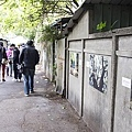 彰化鐵路村文化活動~來彰化台鐵宿舍村8巷走走13.jpg