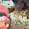 彰化跨年晚會-秀水農特產.jpg