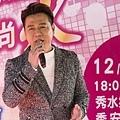 彰化跨年晚會-陳隨意歌手.jpg