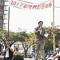 2017台灣新劇藝術節在彰化-文化火車頭藝術行動8.jpg